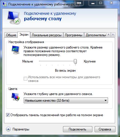Как сделать чтобы окно не открывалось на весь экран 33