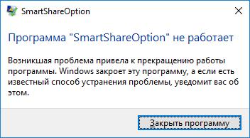 SmartShareOption